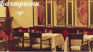 Ресторан купон! Скидка 50% на все меню и напитки, а также на проведение банкетов в ресторане грузинской кухни!