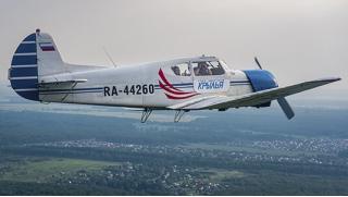 Здесь зона полетов! Мастер-класс по пилотированию, пилотаж или полет по экскурсионному маршруту от аэроклуба Fly-zone!