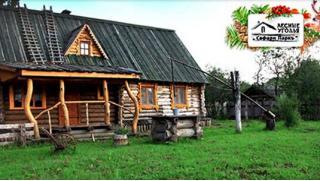 Купон на загородный отдых! Отдых на базе «Сафари Паркъ», аренда номера или домика для 2–8 человек! Скидка до 63%!