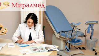 Гинекология! 4 программы обследования для женщин в клинике здоровья и красоты «Миралмед» со скидкой до 85%!