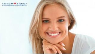 Купон стоматология! Лечение кариеса и установка пломбы, чистка зубов Аir Flow, профессиональная гигиена полости рта и не только!